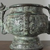bronze urn? dragon handles