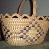 Salish  Gathering Basket