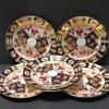 Imari Pattern Plates - 19th Century
