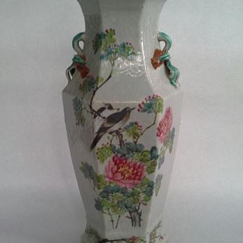 Qianjiang ware vase - Asian