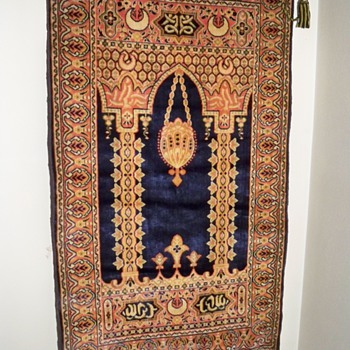 """25"""" x 43""""  rug? - Rugs and Textiles"""