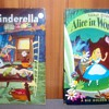 Walt Disney Big Golden Books