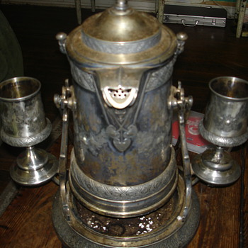 1865 REED & BARTON silver ice water set  - Silver