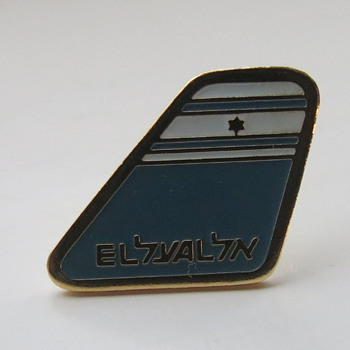 EL AL crew badges - Medals Pins and Badges