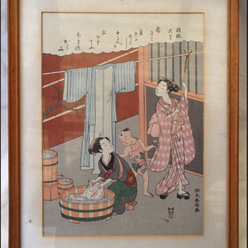 Suzuki Harunabu Japanese Woodblock Print - Posters and Prints