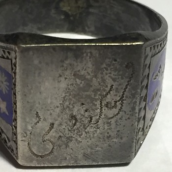 WW2 China Burma souvenir ring - Military and Wartime