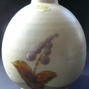 Kiyomizu Pottery Kyoto Japan - Asian
