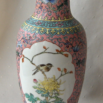 Mid Century Chinese Export Porcelain Vase - Hand Painted and Signed - Asian