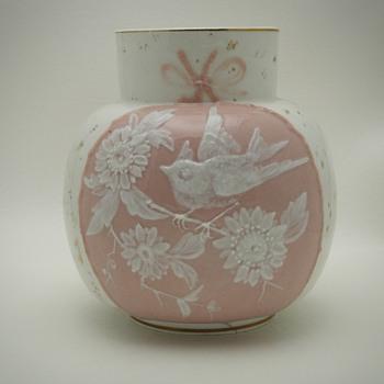 Homer Laughlin China HLC Horseshoe Mark PATE SUR PATE Vase - Pottery