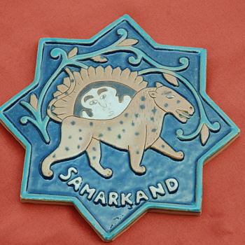 Samarkand Tile from Uzbekistan  - Pottery