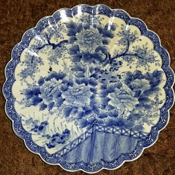 Asian Porcelain Platter - Asian