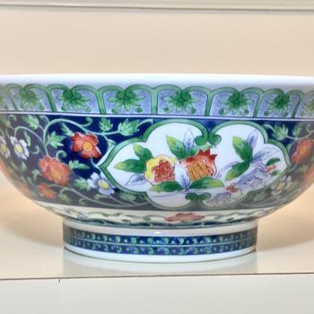 Nitton China Made In Japan Decorative Porcelain Bowl  - Asian