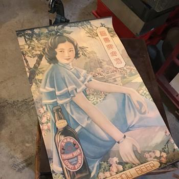 Original Fushou Beer Poster - Breweriana