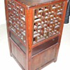 Antique Hand Carved Chinese Washstand ?