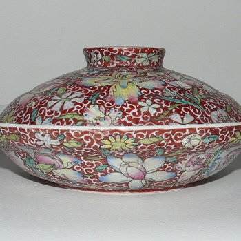 chinese floral lidded dish - Asian