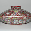 chinese floral lidded dish