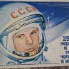 Collection of USSR commemorative space exploration matchboxes