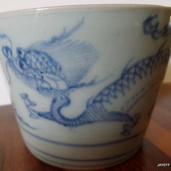 Asian Ceramic - Asian