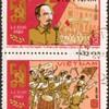 """1980 - Vietnam """"Communist Party"""" Postage Stamps"""