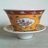 tongzhi cup ?