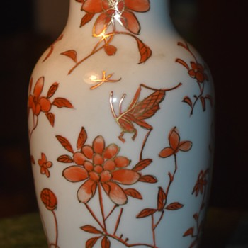 Japanese Vase Painted in Hong Kong? - Asian