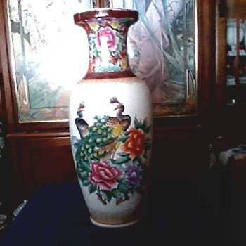 "Beautiful 24"" Chinese Floor Vase / Peacocks and Golden Pheasant with Peonies/ Circa 20th Century - Asian"