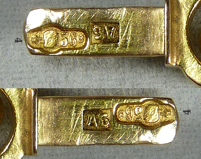 Russian Pre-Revolutionary 14k Gold Bracelet by Faberge