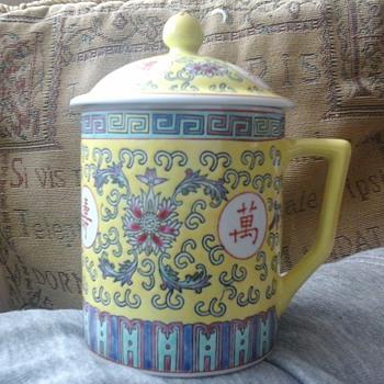 chinese decorated mug & cover