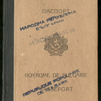 1948 passport with early Israeli visa