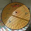 THIS IS A UNBRELLA FROM SINGAPORE CHINA.