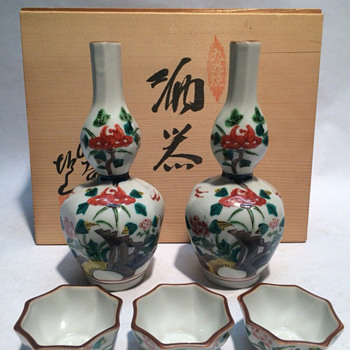 $8 Kutani Chozan Sake set - Asian