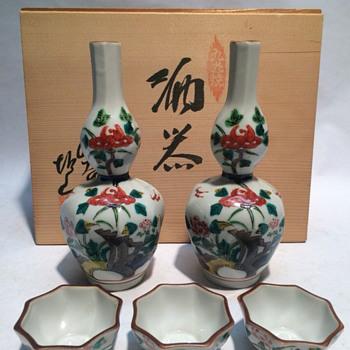 $8 Kutani Chozan Sake set - Asian