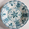 Delft Plate/Bowl~Nice shape, color~Know the mark?