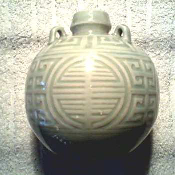 "Little Round Chinese Celadon Wine Vessel /Nu Er Hong ""Red Daughter"" Rice Wine /Modern Giftware - Asian"