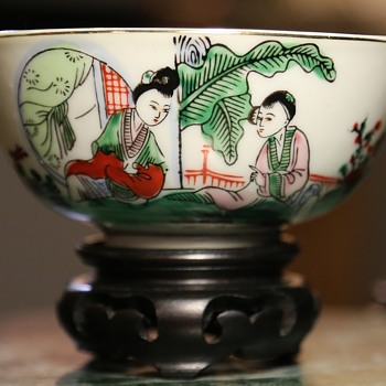 Chinese Bowl - Republic? - Pottery