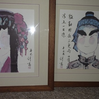 Pair of Chinese watercolors signed need a name  - Fine Art