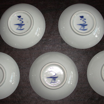 Can anyone identify these bowls? - Asian