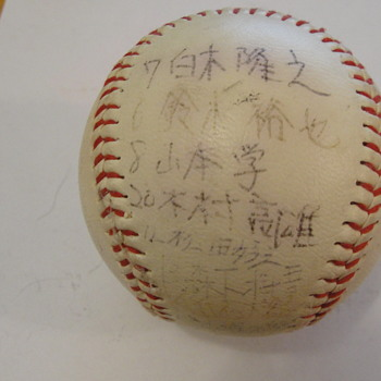 Baseball Autograph  Japan  - Baseball