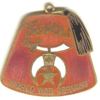 Tripoli Shriners WWI Medal - Military and Wartime