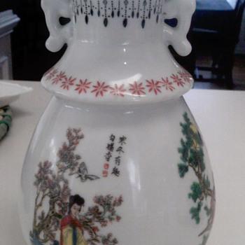 Asian 4 element vase? - Asian