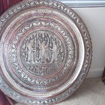 "Large ""Persian?"" metal wall hanging - Art Deco"