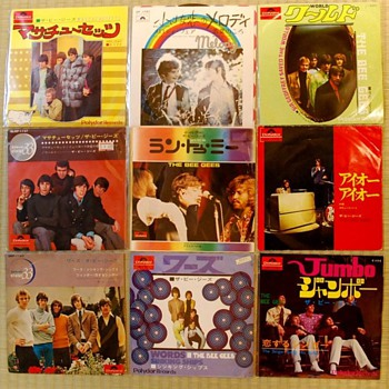Bee Gees Japanese picture sleeve singles and EPS collection - Records
