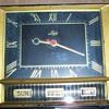 Lux Vintage Clock