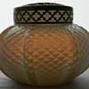 Bohemian glass Rose bowls help needed, please. Kralik???