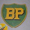 BP wood sign