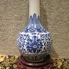 Chinese Blue White n Bottle Neck Vase Mfg Markings