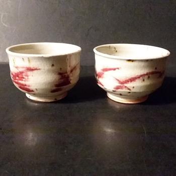 Shigaraki kiln sake cups - Asian
