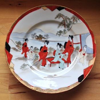 Vintage unmarked geisha plate - China and Dinnerware