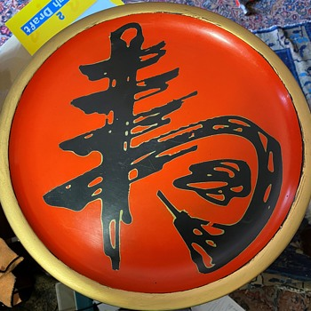 Large Bakelite Tray with a Chinese Symbol - Asian
