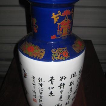 Oriental floor ornament